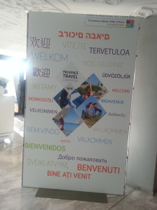 Affiche d'entrée